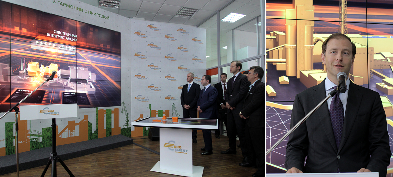 Eurocement Group - new plant launch (1)