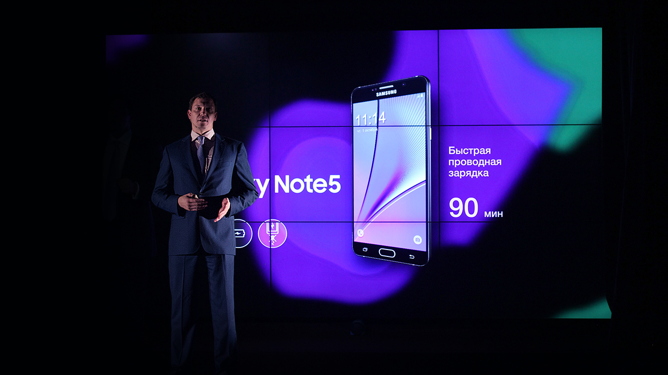 Samsung Galaxy Note 5_1