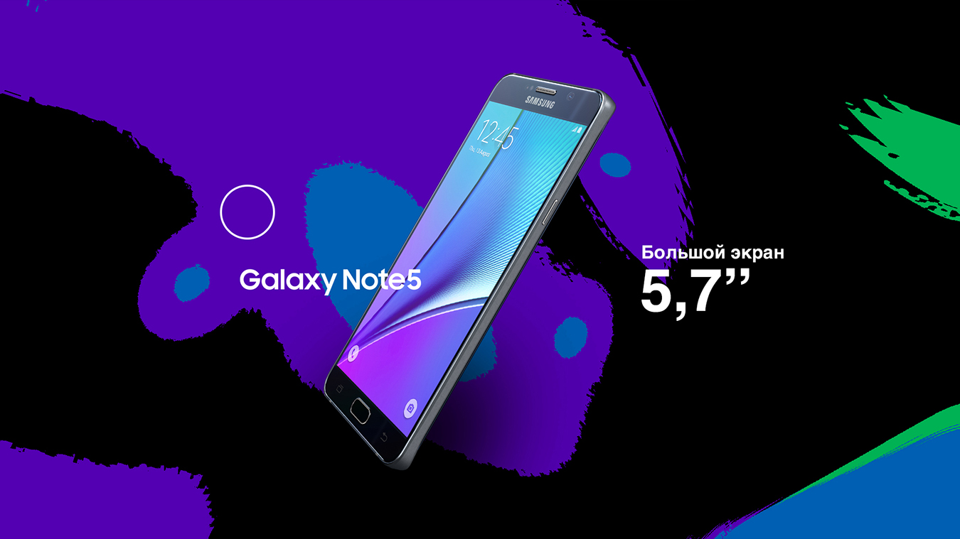 Samsung Galaxy Note 5_2